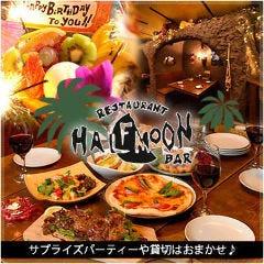 洞窟個室×肉料理 HALFMOON(ハーフムーン)川崎