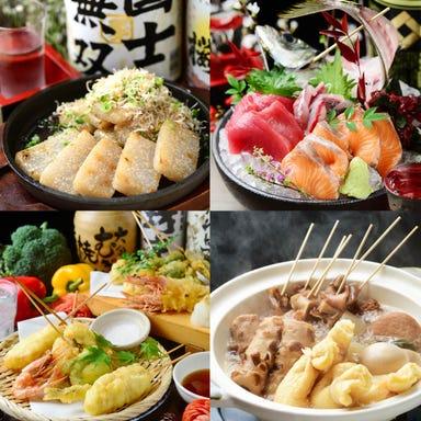 天ぷらとおでん 個室居酒屋 天串 (TENGUSHI) 金山駅前店 コースの画像