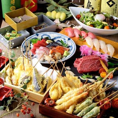 天ぷらとおでん 個室居酒屋 天串 (TENGUSHI) 金山駅前店 メニューの画像