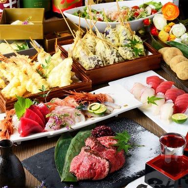 天ぷらとおでん 個室居酒屋 天串 (TENGUSHI) 金山駅前店 こだわりの画像