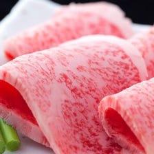 神戸牛サーロインの片面炙り焼き