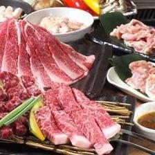【飲み放題付】宴会・飲み会に!ブランド牛や銘柄鶏など大満足の全12品『おもてなしコース』
