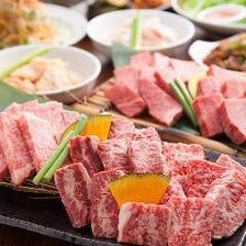 【お料理のみ】自慢の特上厚切り塩タン・希少部位を含む全13品『極上コース』