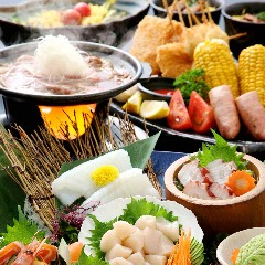 北海道食市場 丸海屋 福岡本店