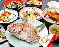 【慶事に最適】七五三、お顔合せに、お祝い料理『竹』7品 祝鯛付