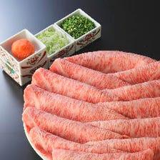 和牛特選霜降肉です!