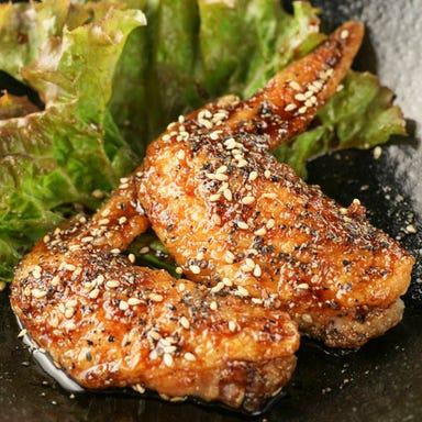 地鶏焼肉 一鳥 福島店  メニューの画像