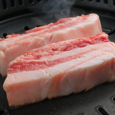 熟成肉専門店 ヨプの王豚塩焼 新大久保本店 こだわりの画像
