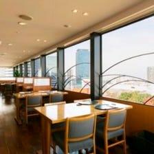 新宿を見下ろす上質な空間