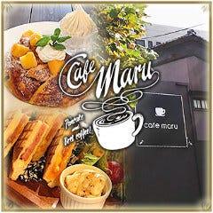 cafe maru