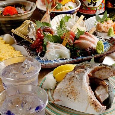 鮮魚・釜飯 ヒカリ屋  コースの画像