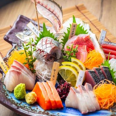 鮮魚・釜飯 ヒカリ屋  こだわりの画像