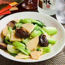 素材の食感が活きた『野菜料理』 豪快かつ丁寧な火入れで仕上げる季節野菜の魅力