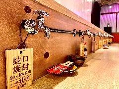 宴会飲み放題無制限×はかた料理専門店 はかた商店 上福岡
