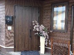 名古屋コーチン・炙り焼きこてつ