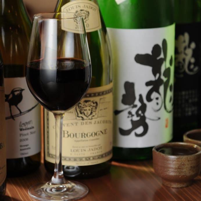 名物牛タン料理と赤ワインを!