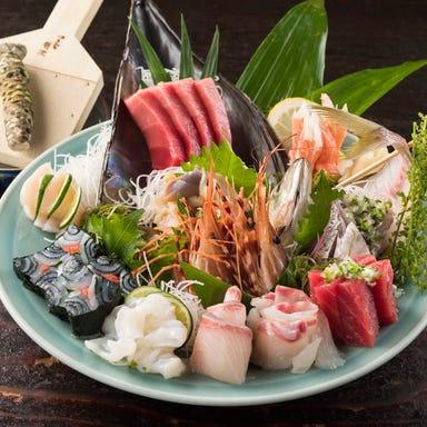 磯寿司  こだわりの画像