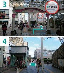 3-りそな銀行が見える方角を確認します  4-エレベーターの横を抜け直進します