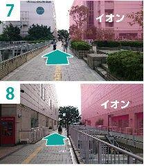 7-右側にイオンを見ながら遊歩道を直進。  8-イオンの間を直進します
