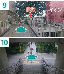 9-遊歩道の突き当たりに階段があります  10-階段を下ります