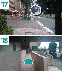 17-歩道の切れ目にPの看板が見えたら、○の入り口をお入りください  18-スロープ・階段を登ってください