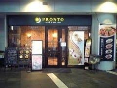 PRONTO 品川インターシティ