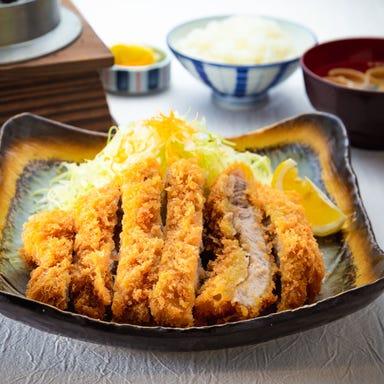 とんかつと釜炊きご飯 ゆきひら イオンスタイル碑文谷店 メニューの画像