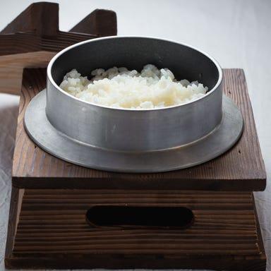 とんかつと釜炊きご飯 ゆきひら イオンスタイル碑文谷店 こだわりの画像