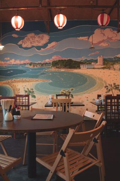 磯野水産  店内の画像
