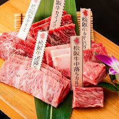 本日の松阪牛 5種