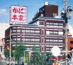 札幌かに本家 名古屋駅前店