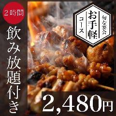 個室居酒屋 焼き鳥100円 鳥道酒場 渋谷センター街店