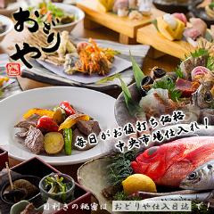 魚酒炭菜 おどりや 成田東店