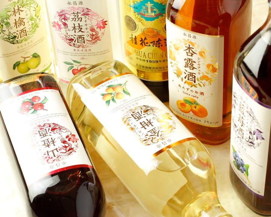 女性に嬉しい果実酒も豊富 上品な中華料理は女子会にぴったり