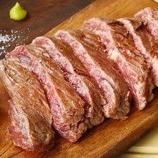 【ボリューム満点コース】当店1番人気ハラミステーキのついたコース付き・2h飲み放題 ¥6000