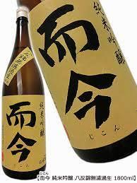 秋津日本酒居酒屋しば田