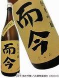 而今や十四代などプレミアの日本酒でお待ちしてます!売切れ御免