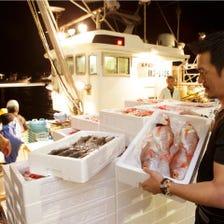 金沢港より毎日直送の鮮魚