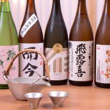 地どりに合う和酒を全国から厳選