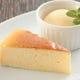 『チーズケーキ』