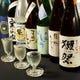 日本酒も充実してます!『獺祭』おいてます!
