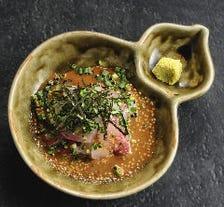 かんぱち刺しの胡麻醤油