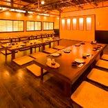 50名様まで収容可能な宴会個室!!座敷席になります。