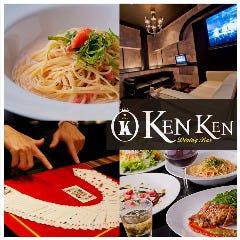DiningBar Ken Ken