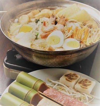 金鍋 本店 コースの画像