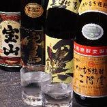 季節の旬のお料理と月ごとに替わる日本酒との相性は抜群!