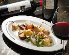 コースに合う美味しいワインが豊富