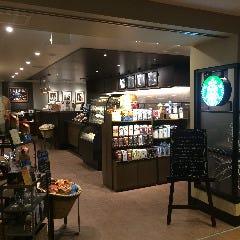 スターバックス コーヒー ルミネ新宿店