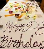 誕生日や記念日にインスタ映えするテーブルアートでお祝いを…