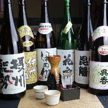 北海道&摂州地酒3種飲み比べ1280円